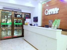 Yimi Inn Meizhou Guangmei Road Huangtang Branch, Meizhou (Changtan yakınında)