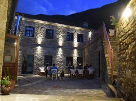 Argiades, Elati Zagori (рядом с городом Dikorfo)