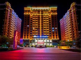 Jinshilongmuwan Hotspring Hotel, Hexigten (Har Huxu yakınında)