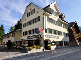 Gasthaus Skiklub, Андерматт (рядом с городом Hospental)