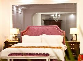 Sheng Yue Long Ting Hotel