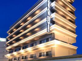 センチュリオン ホテル&スパ倉敷, 倉敷市
