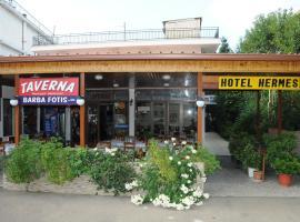 Hotel Hermes, Олимпия (рядом с городом Dhroúva)
