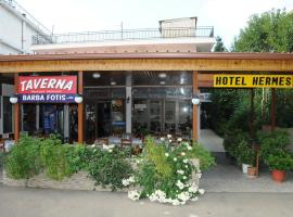 Hotel Hermes, Olympia