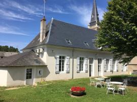 Le Presbytère, Menetou-Salon (рядом с городом Pigny)