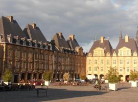 Hôtel de la Meuse, Шарлевиль-Мезьер (рядом с городом La Francheville)