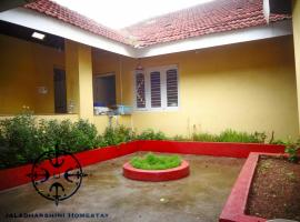 Coffeebase homestay, Chikmagalur