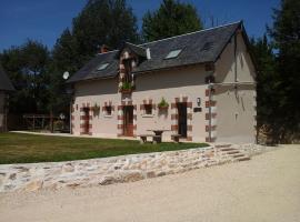 Gite La Gavaudiere, Châtillon-sur-Indre (рядом с городом Murs)