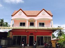Kittiya Mansion