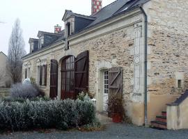 La Bridanière, Beaufort-en-Vallée (рядом с городом Bauné)
