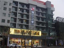 Jingjiang Inn Xi'an Zhonglou Luomashi