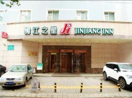 Jinjiang Inn Xi'an Xiaozhai Subway Station