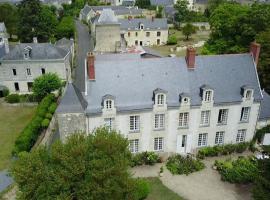 Le Gîte du Puits Venier, Le Coudray-Macouard (рядом с городом Distré)