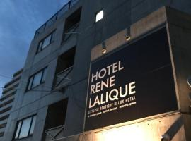 Hotel Renelalique (Adult only), Shunan