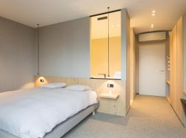 Hotel Den Berg, Londerzeel