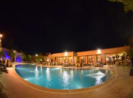 Palm's Hotel Club