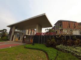 D Laris BSD, Serpong (рядом с городом Cilandak)