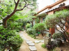 Haha Guesthouse Itaewon