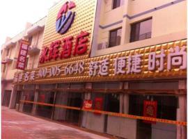 Tianjin Yong Hui Hotel, Tianjin (Yangdi yakınında)