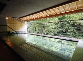 Hotel Ichiyotei, Minakami (Obinata yakınında)