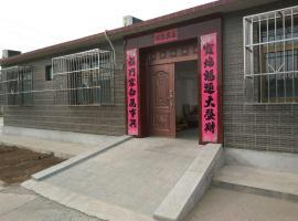 Gubei Water Town Dongshan Farm Stay, Miyun (Gubeikou yakınında)