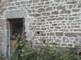 The Barn, Lalacelle (рядом с городом Pré-en-Pail)