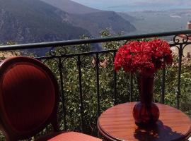 Ξενοδοχείο Απολλώνια