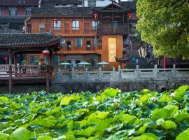 372 Jingjing Home
