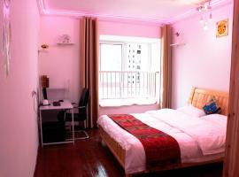 Guiyang South Station Sunny Business Hotel