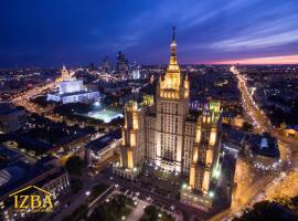 IZBA Kudrinskaya Tower