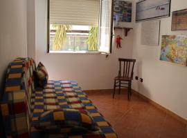 Casa vacanza Primavera, Reitano (Santo Stefano di Camastra yakınında)