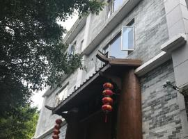 Chuancheng Inn, Guangzhou (Xinzhou yakınında)
