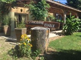 """""""L'Ancienne Etable"""" Dordogne, Saint-Avit-Saint-Nazaire (рядом с городом Saint-Avit-du-Moiron)"""