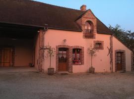 La grange aux Grenouilles, Villefranche-Saint-Phal (рядом с городом Courtenay)