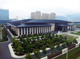 Huaguoshan Hotel, Lianyungang