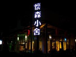 House of Wisdom, Renhua (Danxialinchang yakınında)
