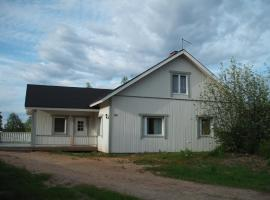 Ahkula House, Lemmenjoki
