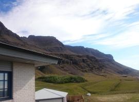 Thverhamar Hostel, Breiðdalsvík