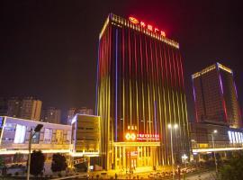 Waijing Gloria Grand Hotel Anhui, Wuhu (Laocunjie yakınında)