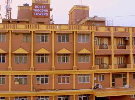Hotel Yasodha Towers, Hosūr (рядом с городом Bāgalūr)