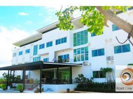Kosit One Hotel, Ban Khok Ta Yo