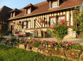 Le Pressoir, Beuvron-en-Auge (рядом с городом Putot-en-Auge)