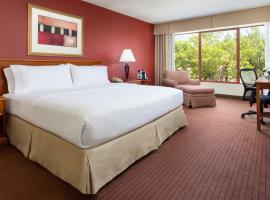 Holiday Inn Boston Brookline, Brookline