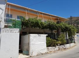 Beautiful Greek Home, Áno Rodhákinon (рядом с городом Alónai)