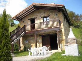 Casa Rural Silverio, Арронте (рядом с городом Матьенсо)