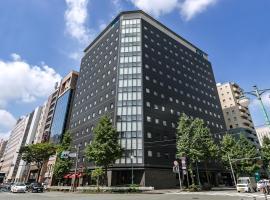 Hakata Green Hotel No.1, Fukuoka