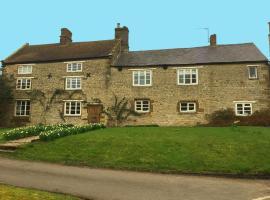 Westhorpe Manor, Greatworth (рядом с городом Sulgrave)