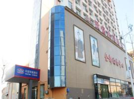 Hanting Express Weihai Railway Station, Weihai (Haobo yakınında)