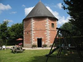 La Printaniere, Bretteville (рядом с городом Calleville-les-Deux-Églises)