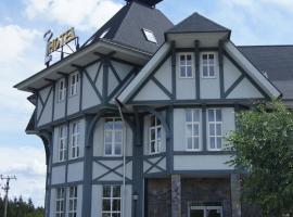 Отель Ключ